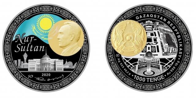 Монеты с изображением Назарбаева выпустят в Казахстане