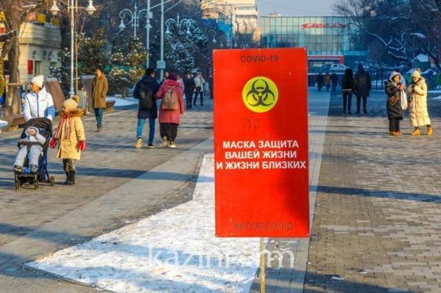 Главный санитарный врач Актюбинской области обратилась к жителям региона