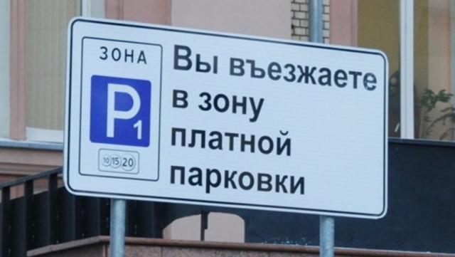 """Драка на парковке """"Алтын Орды"""": имел ли право парковщик требовать наличные у водителя"""