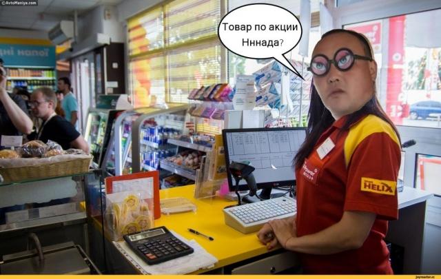 Менеджер обманул магазины на 9 млн тенге в Актобе