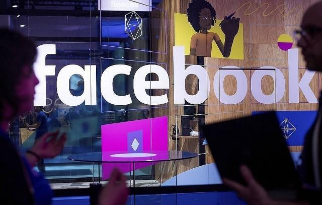 Facebook заявила, что последняя утечка данных произошла не из-за хакерского взлома