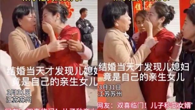 Женщина узнала в невесте сына пропавшую дочь прямо во время свадьбы