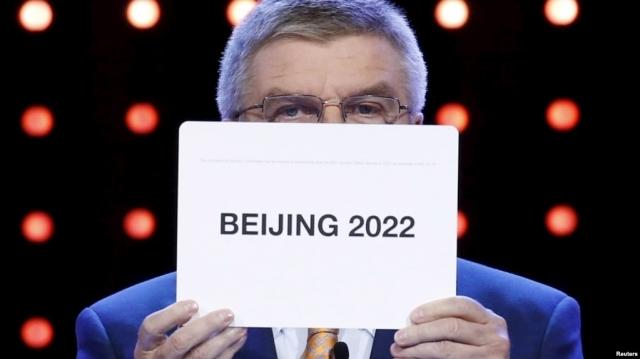 США будут обсуждать с союзниками бойкот Олимпиады в Пекине