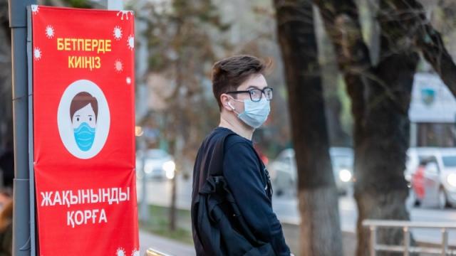 """""""Красная"""" зона в Казахстане увеличилась еще на один регион"""