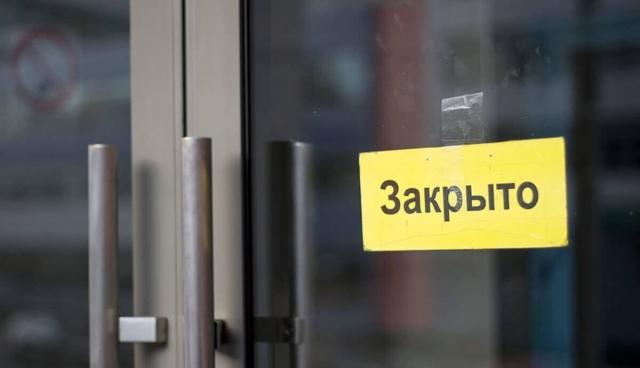 Какое число казахстанцев может потерять работу при новом локдауне