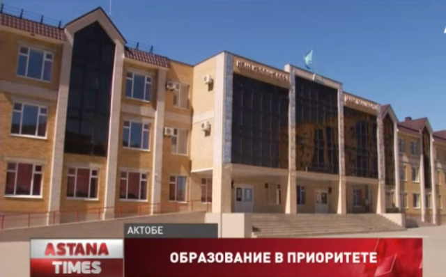 15 новых школ построят в Актюбинской области
