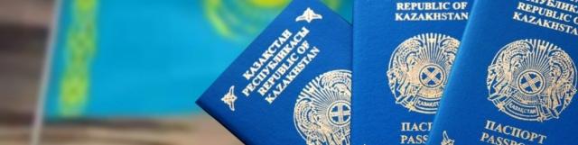 Казахстанцам не надо получать выездные визы для заграничных поездок