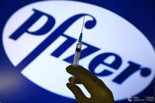 WSJ: Pfizer обнаружила поддельную вакцину от COVID-19 в двух странах