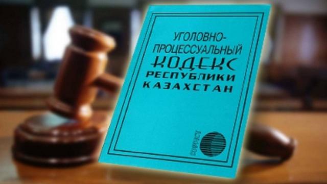 В Уголовный кодекс готовят поправки по смертной казни