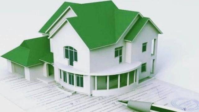 В регистрацию прав на недвижимость внесли изменения