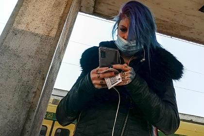 Эксперт рассказал о ворующих трафик приложениях для смартфона 1