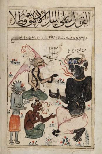 """""""Исчезнувший язык"""": что зашифровано в манускрипте Войнича"""