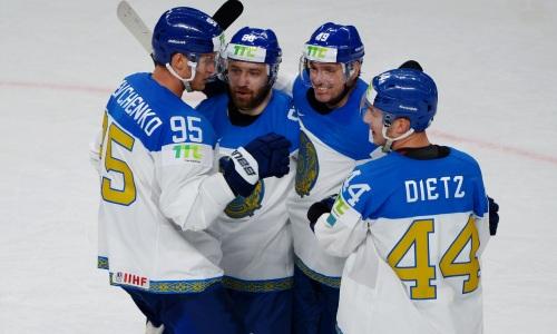 Шикарный старт. Сборная Казахстана дважды отыгралась и победила хозяев ЧМ-2021 по хоккею
