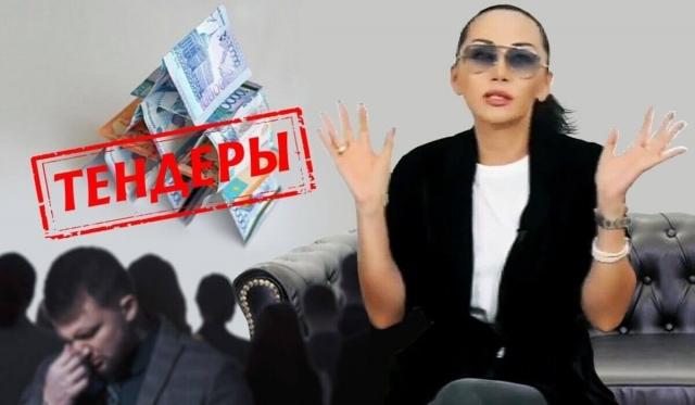 Баян Алагузова: Компания, которую я рекламировала, работала честно