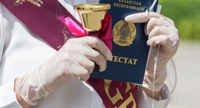 Озвучена дата окончания учебного года в Казахстане
