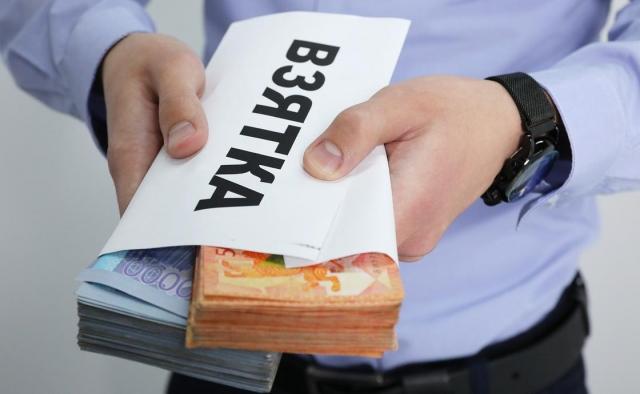 Размеры выплат за сообщение о коррупции увеличились в Казахстане