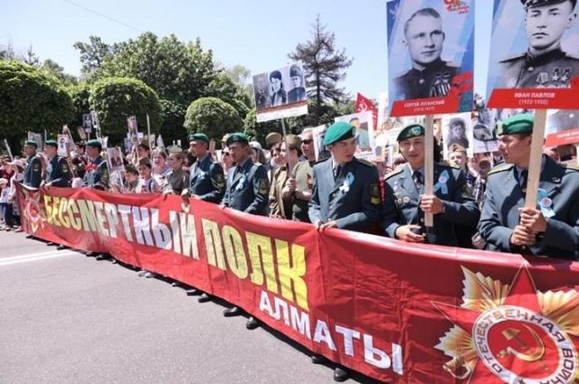 Казахстанцы смогут принять участие в Бессмертном Полку онлайн