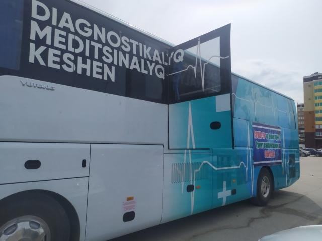 Санитарные автобусы вакцинации действуют в Актобе без выходных