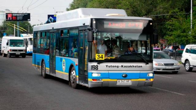 Все автобусные парки в Казахстане станут частными до 2025 года