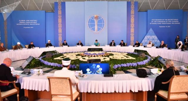Казахстан впервые за 18 лет отменил съезд лидеров мировых религий