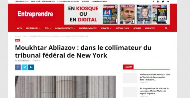 Французский журнал написал о деле Мухтара Аблязова