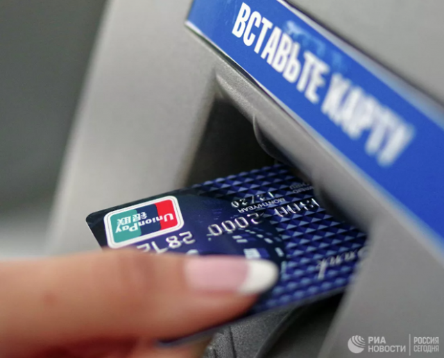 Эксперт предупредил о возможном подвохе в банкоматах