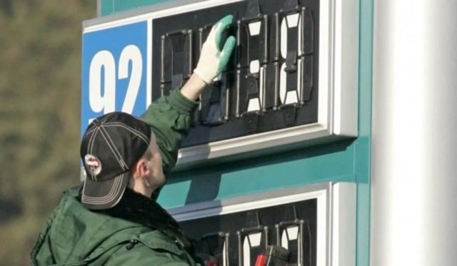 Рост цен на бензин ускорил инфляцию в Казахстане – Нацбанк