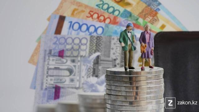 Досрочное снятие добровольных пенсионных накоплений: подробности