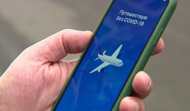 Казахстанцам разрешат свободно въезжать в страны ЕАЭС с помощью приложения