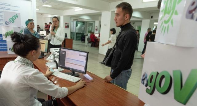 Казахстанцам не нужно будет получать справки для трудоустройства