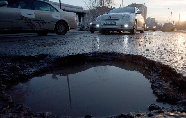 """Искусственный интеллект """"Билайн"""" будет искать ямы на дорогах России"""