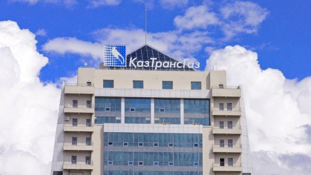 """Касым-Жомарт Токаев дал поручение по IPO """"КазТрансГаза"""""""