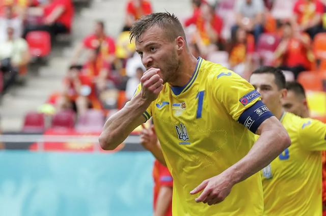 Сборная Украины обыграла Северную Македонию на ЕВРО-2020
