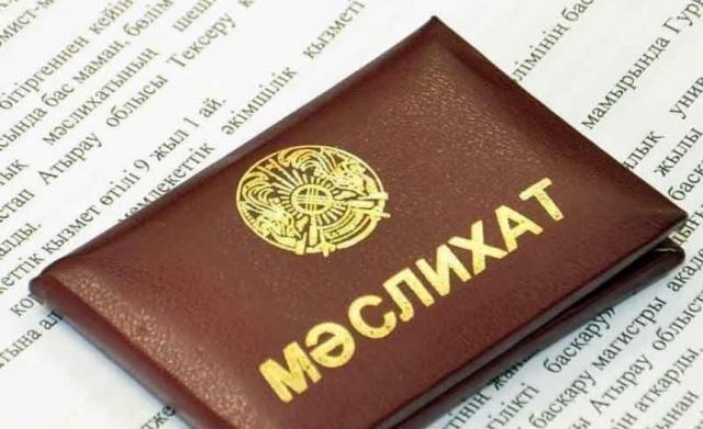 Арестованного в Атырауской области депутата от Nur Otan  исключили из партии