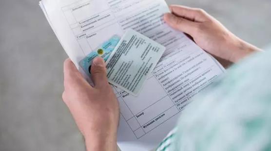 Где казахстанцы могут предъявлять цифровые версии документов, вместо их оригиналов