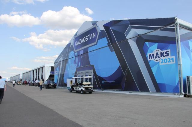 Казахстан представил национальный павильон на XV авиационно-космическом салоне МАКС-2021