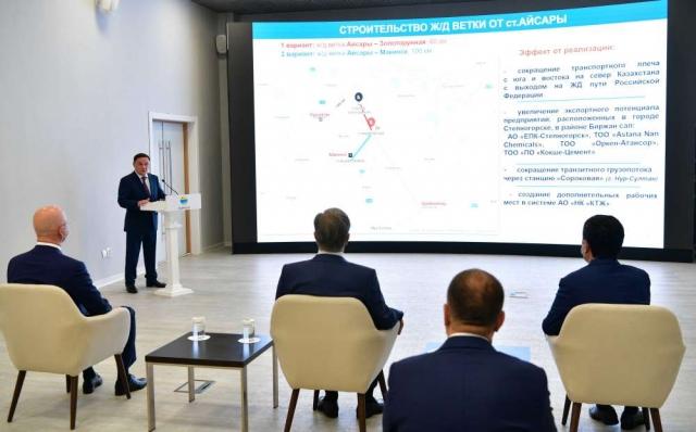 """""""Государство на то и существует, чтобы выполнять обязательства перед гражданами"""" - Токаев о выделении соцжилья"""