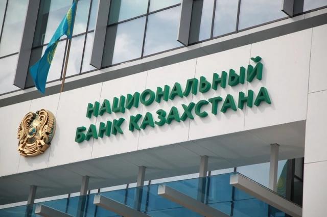 Национальный банк РК запустит третью форму денег