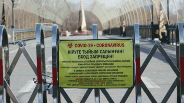 """Понятие """"темно-красной"""" зоны ввели в Казахстане – постановление главного санврача"""