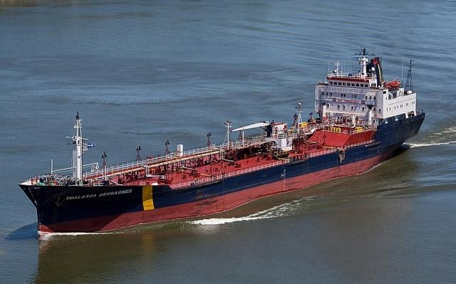 У берегов ОАЭ захватили танкер
