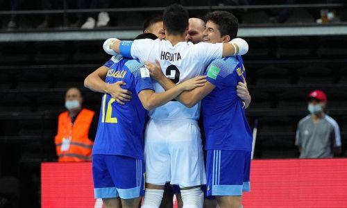 Казахстан драматично упустил победу над Венесуэлой за 11 секунд до завершения матча на ЧМ-2021 по футзалу