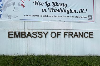 МИД Франции обвинил США во лжи из-за соглашения с Австралией о подлодках