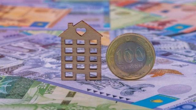 В Казахстане снизят ипотечные ставки до 2%