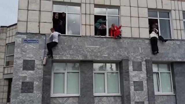 В России возможен новый теракт: Очевидцы сообщают о стрельбе в пермском университете