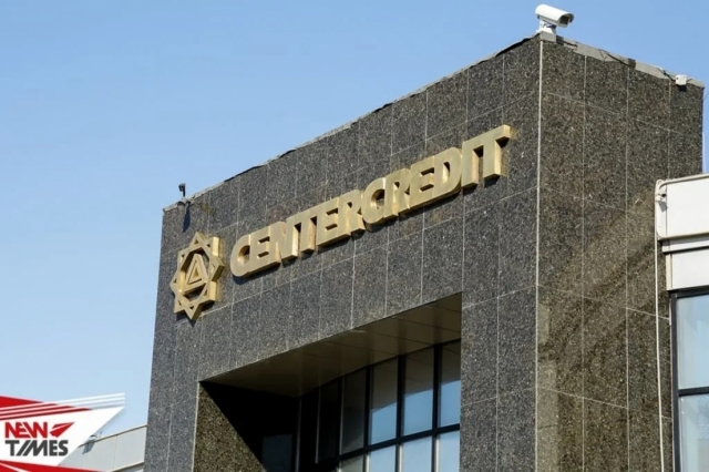 Банк обнародовал 10-летнюю кредитную историю алматинского стрелка