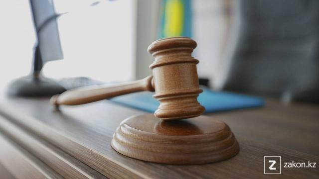 """Хищение 455 млн тенге - вынесен приговор сотрудникам АО """"ММГ"""""""