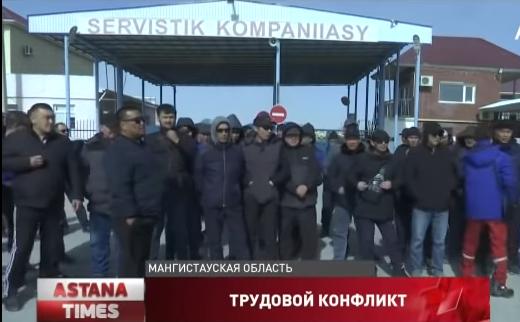 Сотни нефтяников вышли на забастовку в Жанаозене