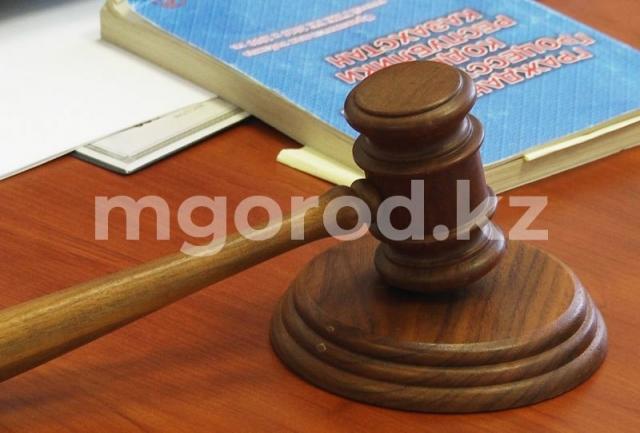 Начислила себе лишние 54 млн тенге: экс-чиновнице вынесли приговор в Атырау