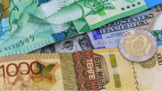 Какой курс доллара к тенге будет через месяц и год: прогнозы казахстанских экспертов